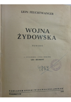 Wojna żydowska, 1948r.