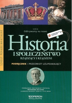 Historia LO Rządzący i rządzeni Odkrywamy.. OPERON