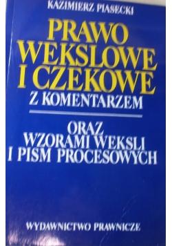 Prawo wekslowe i czekowe z komentarzem