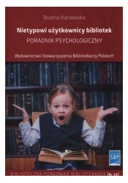 Nietypowi użytkownicy bibliotek