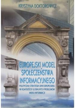 Europejski model społeczeństwa informacyjnego