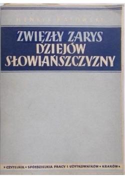 Zwięzły zarys dziejów słowiańszczyzny, 1948 r.