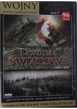 I Wojna Światowa, DVD