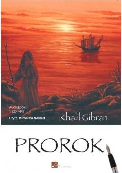 Prorok, DVD