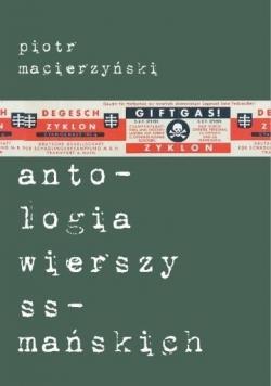 Antologia wierszy ssmańskich w.2016