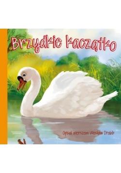 Bajki dla malucha - Brzydkie kaczątko 2015