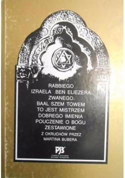 Rabbiego Izraela Ben Eliezera zawanego Baal Szem Towem to jest mistrzem dobrego imienia pouczenie o Bogu zestawione