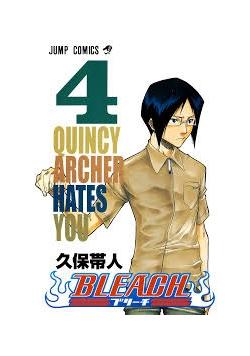 4 quincy archer hates you