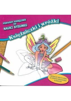 Pierwszy podręcznik do nauki rysunku - Księżniczki