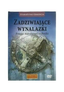 Zadziwiające wynalazki, płyta DVD