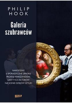 Galeria szubrawców Narodziny (i sporadyczne upadki) profesji marszandów, ukrytych aktorów na scenie