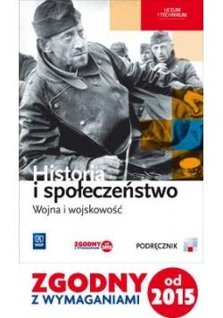 Historia LO Wojna i wojskowość podr w.2016 WSiP
