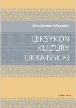 Leksykon kultury ukraińskiej
