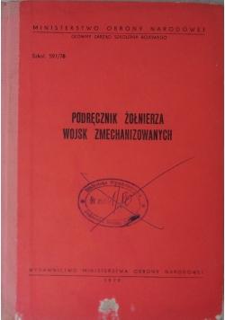 Podręcznik zołnierza wojsk zmechanizowanych