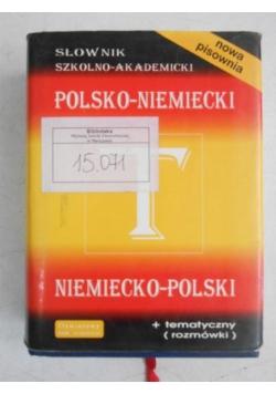 Słownik Szkolno-Akademicki