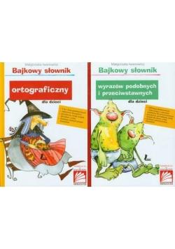 Bajkowy słownik dla dzieci, 2 książki