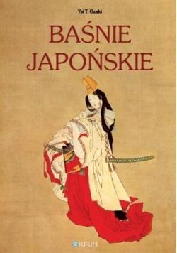 Baśnie japońskie