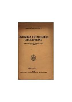 Ćwiczenia i wiadomości gramatyczne, 1936 r.
