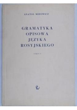 Gramatyka opisowa języka rosyjskiego, cz. I
