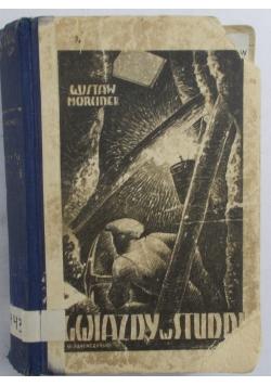 Gwiazdy w studni, 1934 r