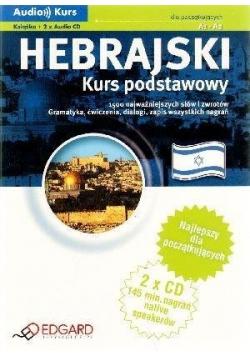 Hebrajski - kurs podstawowy Audio Kurs EDGARD