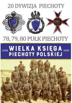 20 Dywizja Piechoty