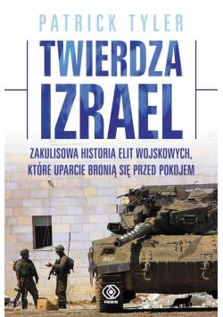 Twierdza Izrael