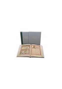 Złoty kodeks Gnieźnieński