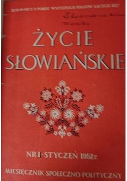 Życie słowiańskie nr 1-12 1952 r.