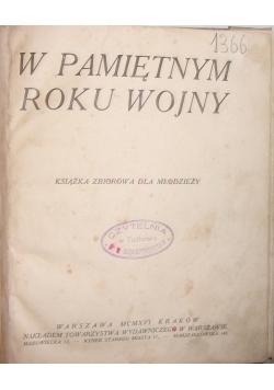 W pamiętniku roku wojny, 1943 r.