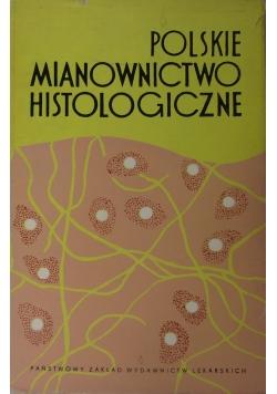 Polskie Mianownictwo Histologiczne