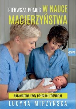 Pierwsza pomoc w nauce macierzyństwa