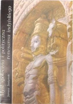 Myśl społeczna i polityczna renesansu indyjskiego