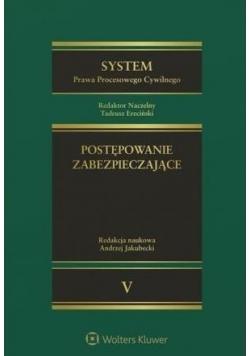 System Prawa Procesowego Cywilnego T.5