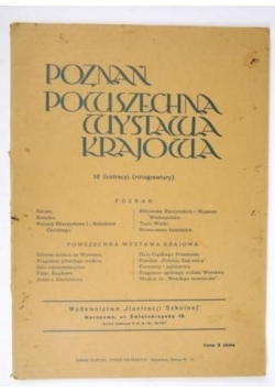 Poznań powszechna wystawa krajowa, teczka, 15 ilustracji (rotograwiury), 1929r.