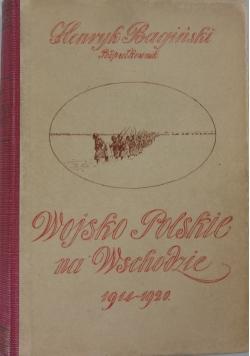 Wojsko Polskie na wschodzie 1914-1920, 1921 r.