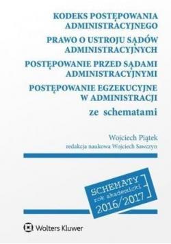 Kodeks postępowania admin. 2016/2017