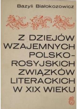 Z dziejów wzajemnych polsko-rosyjskich związków literackich w XIX wieku