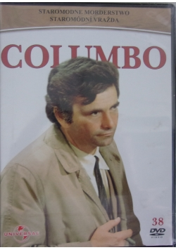 Columbo, DVD