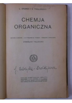 Chemja organiczna, 1922 r.