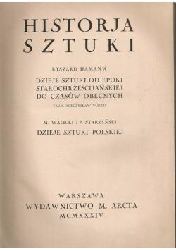 Historja sztuki, 1934 r.