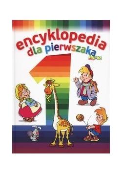 Encyklopedia dla pierwszaka
