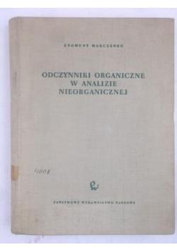 Odczynniki organiczne w analizie nieorganicznej