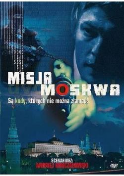 Misja Moskwa, Płyta DVD