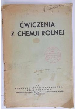 Ćwiczenia z chemji rolnej, 1935 r.