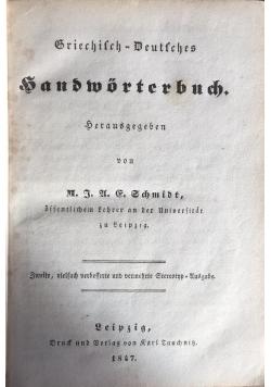 Handworterbuch, 1847 r.