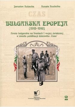 Bułgarska epopeja 1915-1918 Tom 2