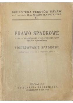 Prawo spadkowe, 1947 r