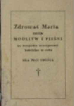 Zdrowaś Maria, 1949r.