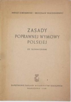 Zasady poprawnej wymowy polskiej, 1947 r.